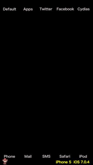 Dbar2xiphone