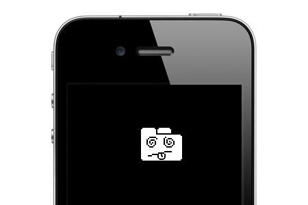 Ios611_iphone4s_releaase_0