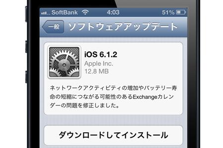 Ios_612_release_0